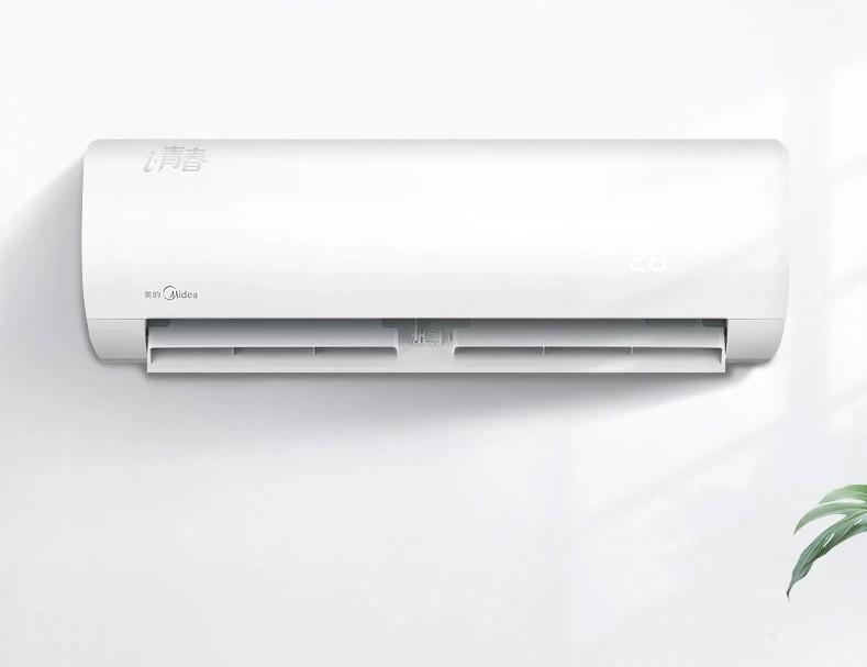 空调 大1匹挂机 定频冷暖 智能 KFR-26GW/WCBD3