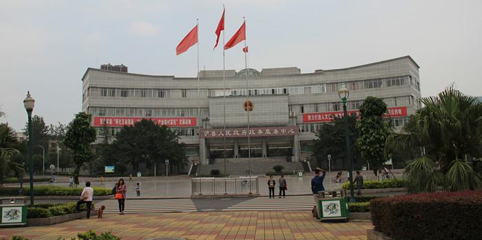 泸县人民政府政务服务中心工程机